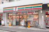セブンイレブン代々木上原駅前店