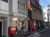 渋谷富ヶ谷二郵便局
