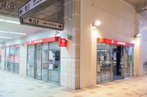 三菱東京UFJ銀行 代々木上原支店