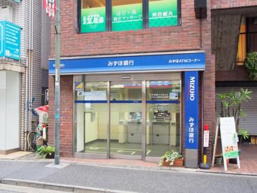 みずほ銀行 代々木上原駅前出張所の画像1