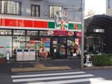 サークルKサンクス 駒場4丁目店