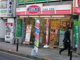 オリジン弁当 代々木八幡店
