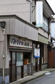 福田屋の画像2