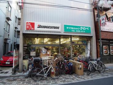 サイクリングショップかわべの画像1