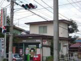 船橋市場郵便局