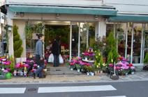 花市場 代々木上原店