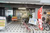 ソフトバンク 塚口店