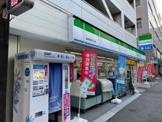 ファミリーマート博多駅前4丁目店