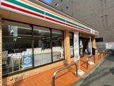 セブンイレブン博多美野島1丁目店