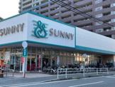 サニー 美野島店