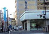 福岡銀行 住吉支店
