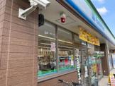 ファミリーマート 博多駅南2丁目店