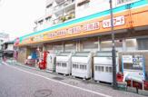 ドラッグセガミ 美野島店