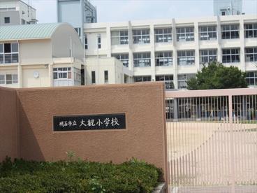 明石市立 大観小学校の画像2