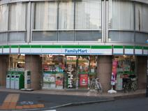 ファミリーマート富ヶ谷1丁目店