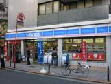 ローソン 富ヶ谷1丁目店