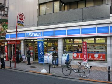 ローソン 富ヶ谷1丁目店の画像1