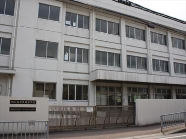 明石市立 貴崎小学校の画像2