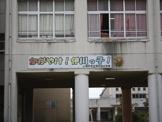 神戸市立 伊川谷小学校