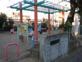 上原児童公園