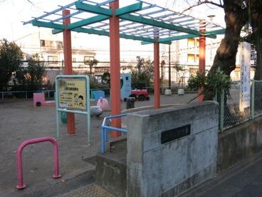 上原児童公園の画像1
