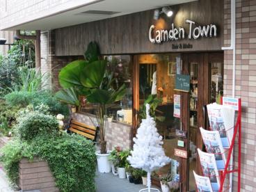 camden townの画像1
