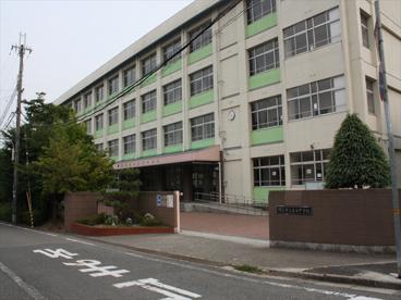 明石市立 高丘西小学校の画像3