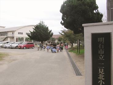 明石市立 二見北小学校の画像3