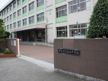 高丘中学校の画像1