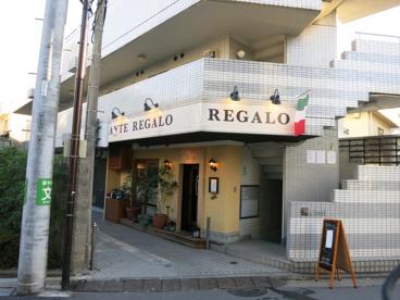 レガーロの画像1
