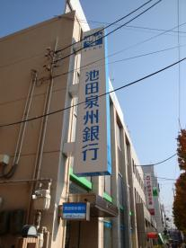 池田泉州銀行 武庫之荘支店の画像1