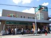 スーパーオオジ 尾浜店の画像1