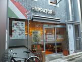 PAPPATORIA(パパトリア)