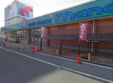 万代 堺草部店の画像1