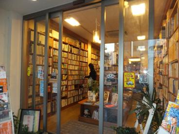 朝日書店の画像2