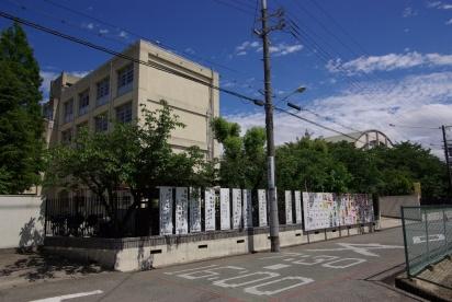 尼崎市立小園小学校の画像1
