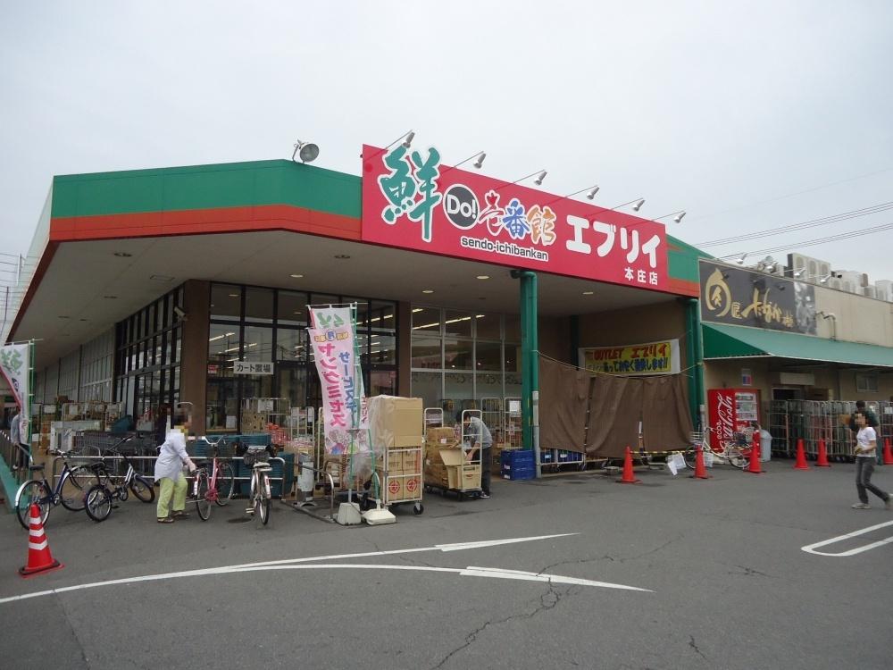 エブリイ 本庄店の画像