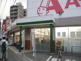 Aプライス 薬院店