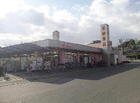 オンリーワン 木之庄店の画像