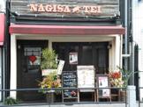 ナギサテイ NAGISA-TEI