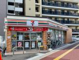 セブンイレブン福岡春吉2丁目店