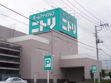 ニトリ桶川店の画像1