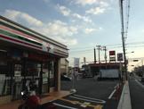 セブンイレブン 尼崎浜田町2丁目店
