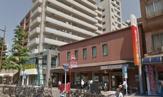 西日本シティ銀行 唐人町支店