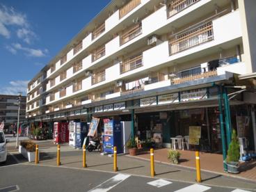 粟生ショッピングセンターの画像1