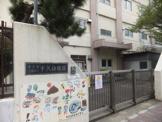 平久幼稚園