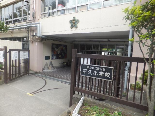 江東区立平久小学校の画像