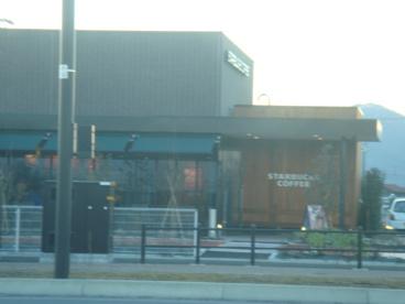 スターバックス盛岡西バイパス店の画像1
