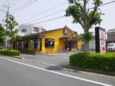 バーミヤン 松戸二十世紀が丘店