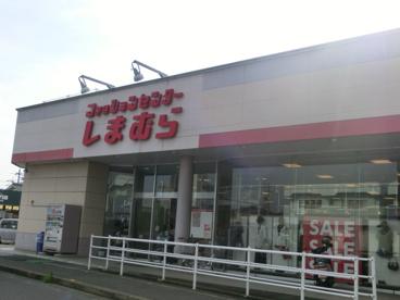 しまむら 南蔵王店の画像1